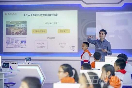 卓世未来人工智能教育