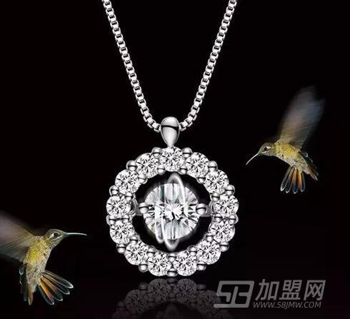 爱迪尔珠宝