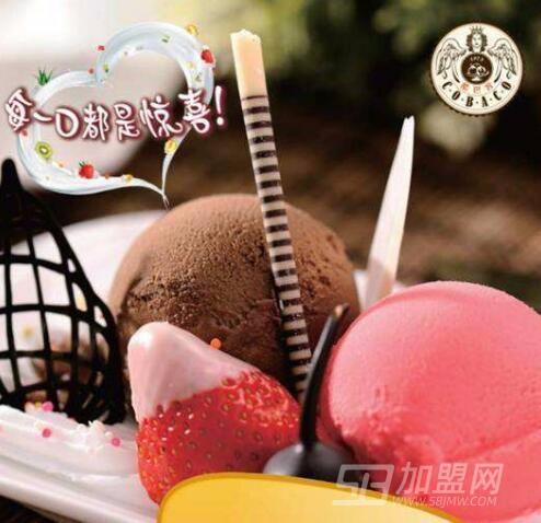 酷巴客冰淇淋