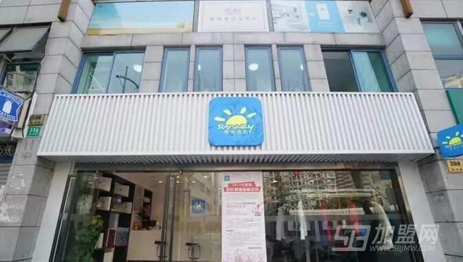 赛维干洗店