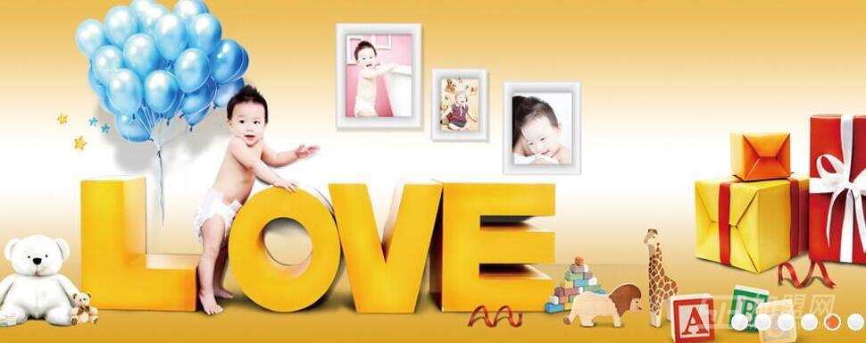 愛嬰坊母嬰用品