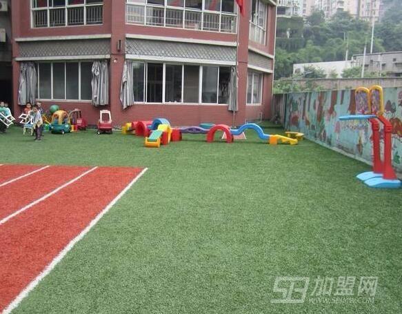 大地幼兒園
