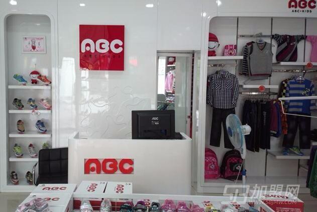 ABC童装
