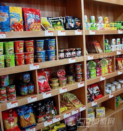 自由自在进口食品