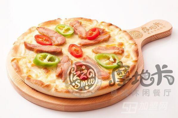 摩地卡披萨
