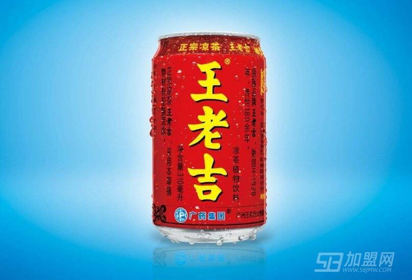 王老吉饮料