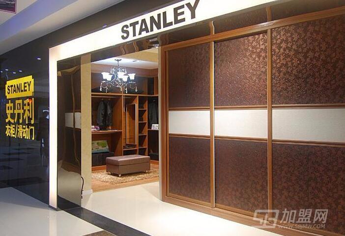 史丹利衣柜