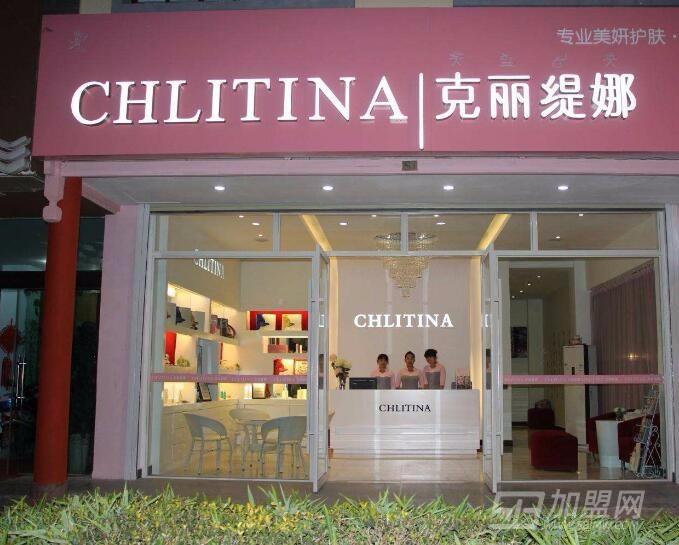 克丽缇娜美容院加盟品牌
