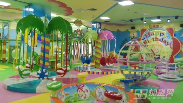 愛樂游兒童樂園