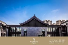 君澜酒店2019大动作,34家新酒店即将开业