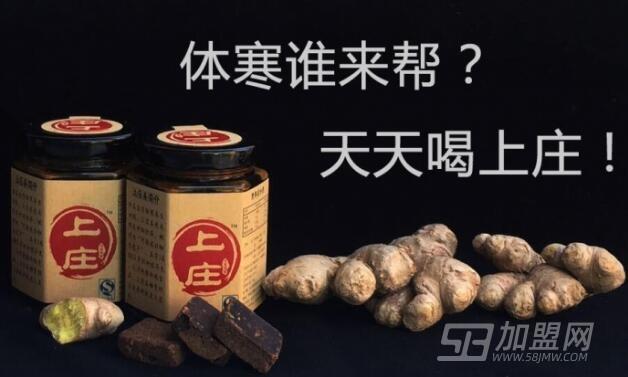 上庄姜糖膏