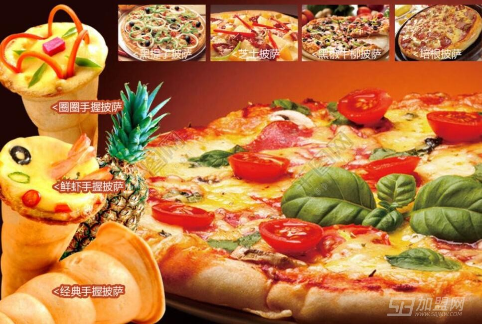 爱必喜手握披萨
