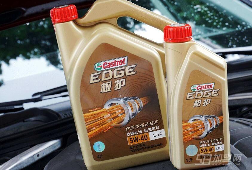嘉实多润滑油