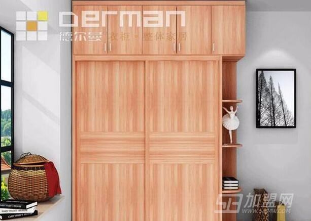 德尔曼衣柜