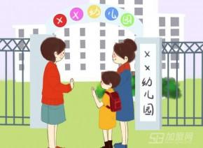 民办幼儿园招生简章引流绝招!