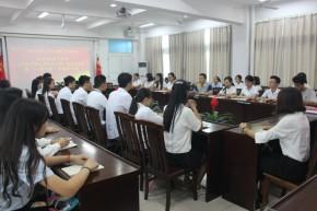 东钱湖教科网加盟总结发言