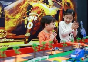 兒童樂園去卡奇樂,五一活動方案大放送