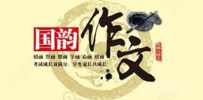 太原师范学院教务网络管理系统三地加盟培训同步开启!