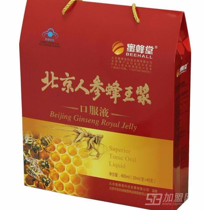北京蜜蜂堂