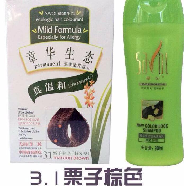 章华生态焗油染发霜