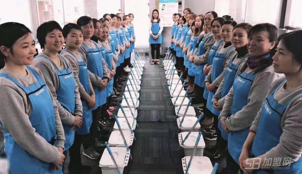 北京金時潔家政