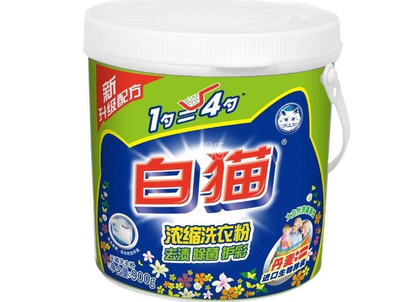 白猫洗衣粉