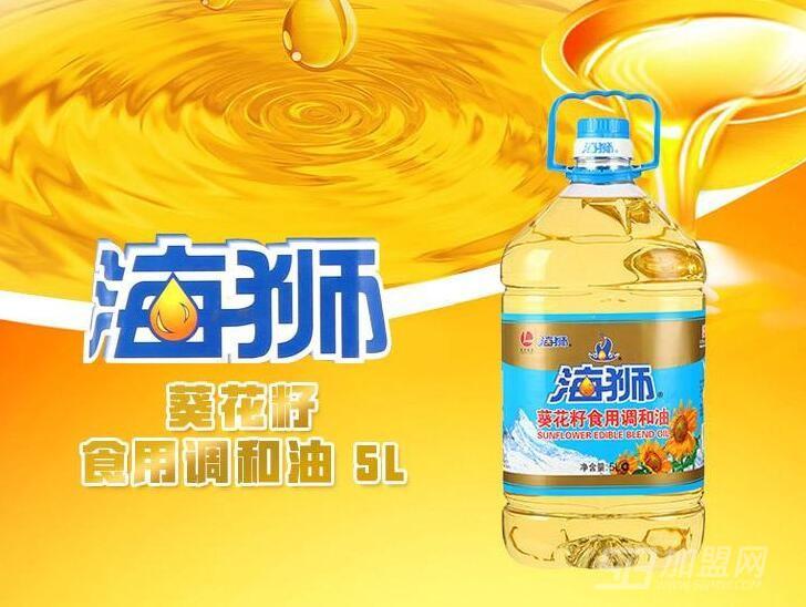 海獅食用油
