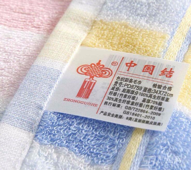 中國結竹纖維毛巾