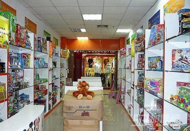 卡酷玩具店