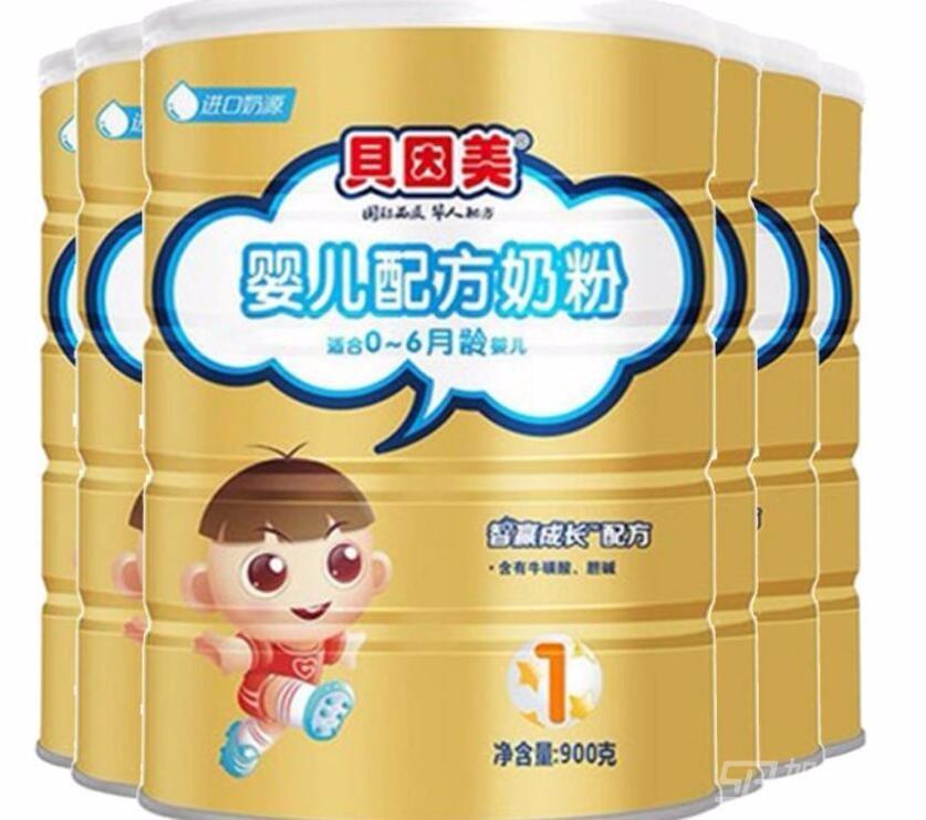 贝因美奶粉