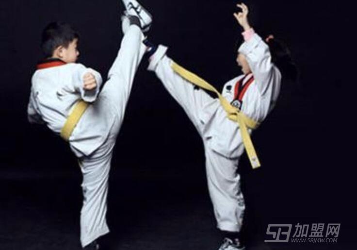 陈中跆拳道