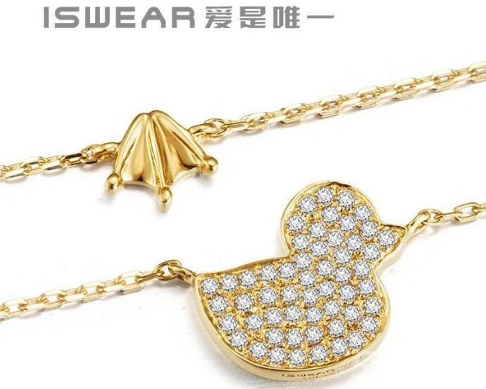 爱是唯一珠宝