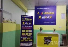 昂樂教育十幾年的風雨兼程,幫助中國青少兒快樂成才