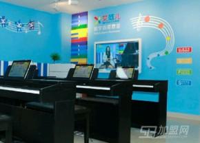艾范儿数字钢琴教室靠什么吸引加盟商?