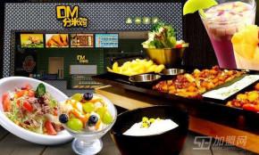 加盟DM分米鸡的特色是什么?
