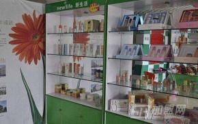 新生活化妆品加盟店究竟有哪些优势呢?