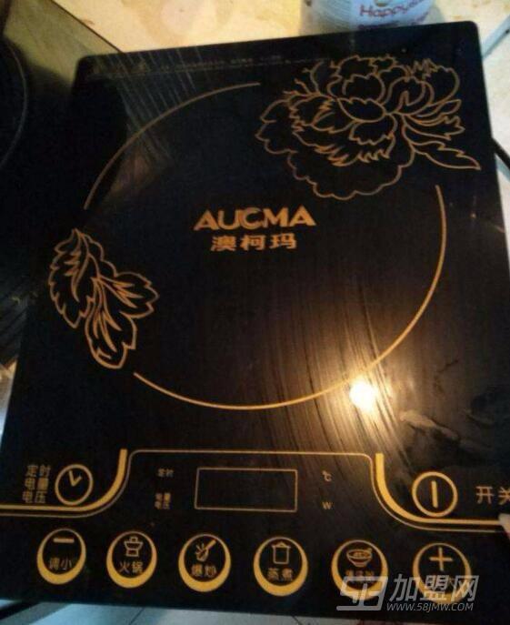 澳柯玛电磁炉