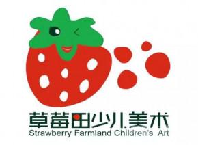 三分钟全面了解草莓田少儿美术
