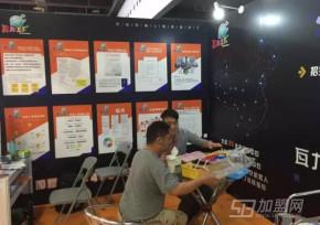 瓦力工厂亮相上海连锁加盟展,机器人教育夺人眼球!