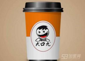 大口九奶茶产品受欢迎的优势在哪里?