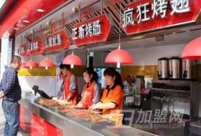在武汉开正新鸡排加盟店要多少钱?