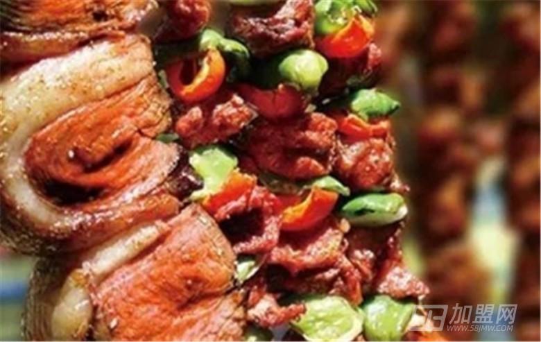 里约巴西烤肉