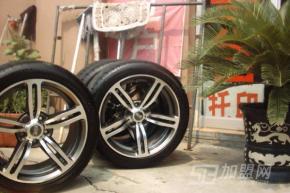 迈速威汽车用品加盟,收获行业好利润!