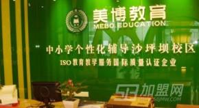 加盟美博教育,讓你市場獲得可持續發展