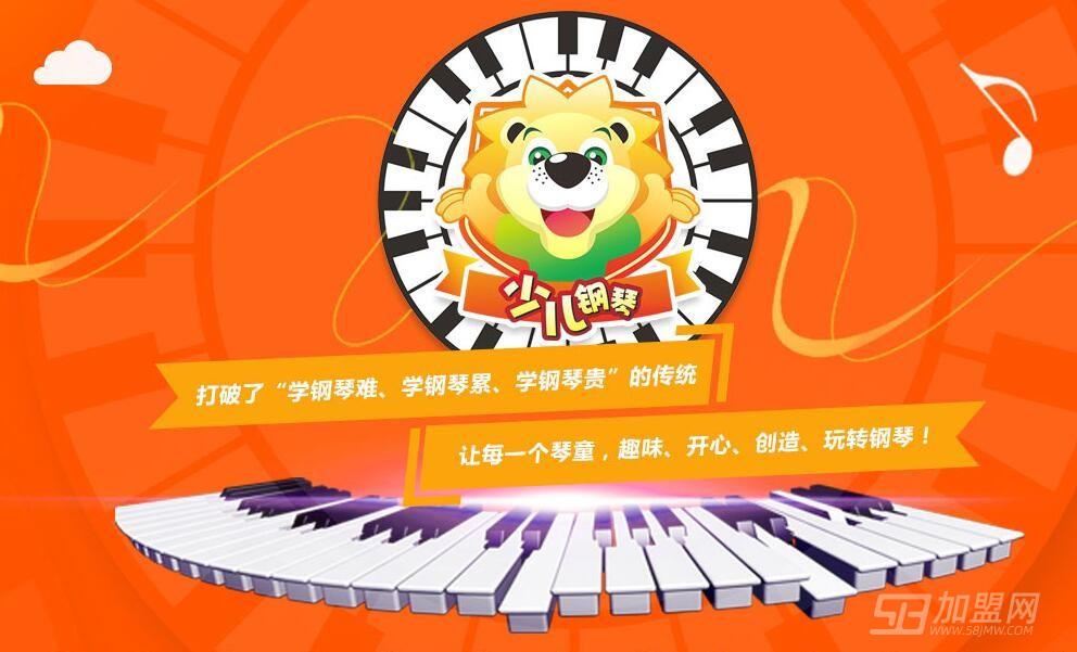 辛巴星钢琴培训