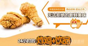 橘小胖和风奶茶炸货铺加盟优势有哪些?