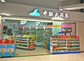 疫情影響下開家連鎖藥店怎么樣?