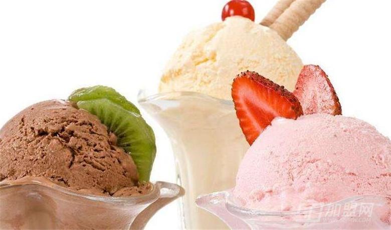 艾米利亚冰淇淋