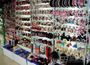 加盟一個飾品店要多少錢?