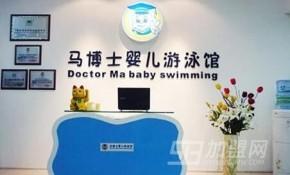 马博士婴儿游泳馆提示您宝宝洗澡的小诀窍?